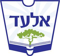 """ספריה צבורית  אלעד ע""""ש יורם לוי"""